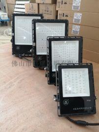 上海亚明LED泛光灯FG65A 200W白光