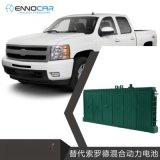 適用於雪佛蘭索羅德方形汽車油電混合動力電池