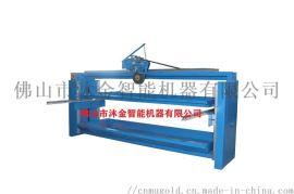 广东 手工水槽打磨拉丝设备 不锈钢板材平面拉丝机