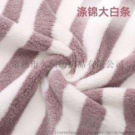 涤锦珊瑚绒布毛巾布厂家
