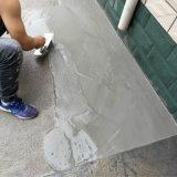 路面斷板修補料,路面露骨修補料,路面凍融修補料