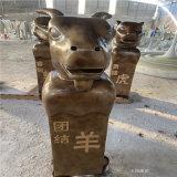 十二生肖雕塑 玻璃鋼生肖動物雕塑
