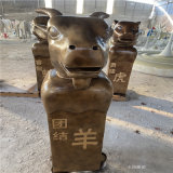 十二生肖雕塑 玻璃钢生肖动物雕塑