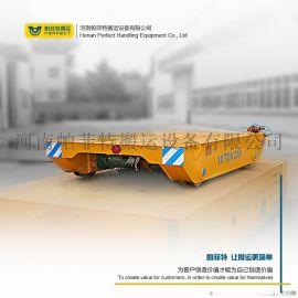 工廠運輸工件地平車代替叉車電動平車軌道平板車