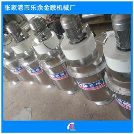厂家直销高速混合机除尘器 小型粉尘收集器供应混合机除尘器批发