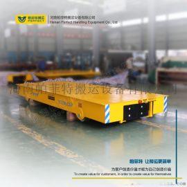 蓄电池电动平车25t轨道车间搬运车平板运输车