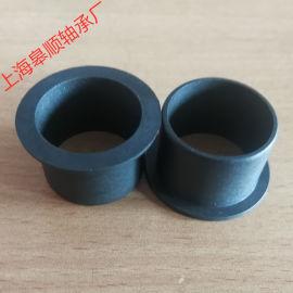 上海皋順 工程塑料軸承 翻邊耐磨軸套自潤滑法蘭襯套