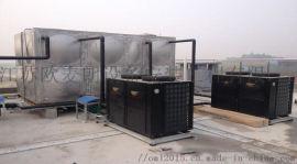 花卉大棚种植空气能采暖 蔬菜大棚供暖空气能设备