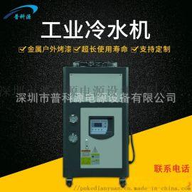工业风冷式冷水机 小型低温工业冷水机 氧化冷冻机组