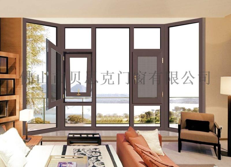 厂家直销 断桥铝窗纱一体平开窗 隔热防盗平开窗