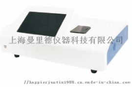 RZNIR7600近红外光谱分析仪