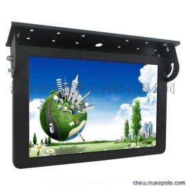 车载广告机汽车高清显示器公交车网络播放器