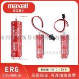 萬勝ER6伺服電機OTC機器人機械手編碼器鋰電池