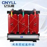 江苏矿用一般型干式变压器 全铜线包 KSG系列