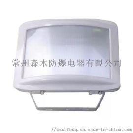 HBL565 50W LED应急灯