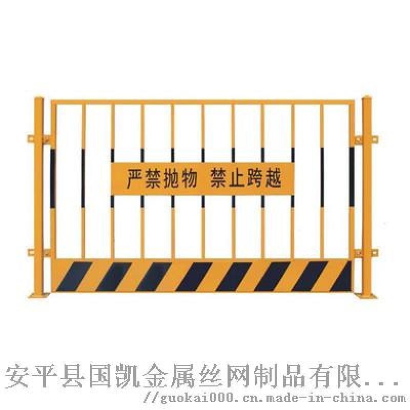 衡水基坑護欄 臨邊護欄 基坑臨邊防護欄