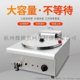 埃科菲 日式天妇罗油炸锅圆形电炸炉商用多功能电炸锅