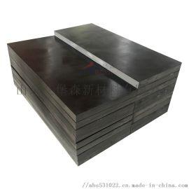 防辐射聚乙烯含硼板材