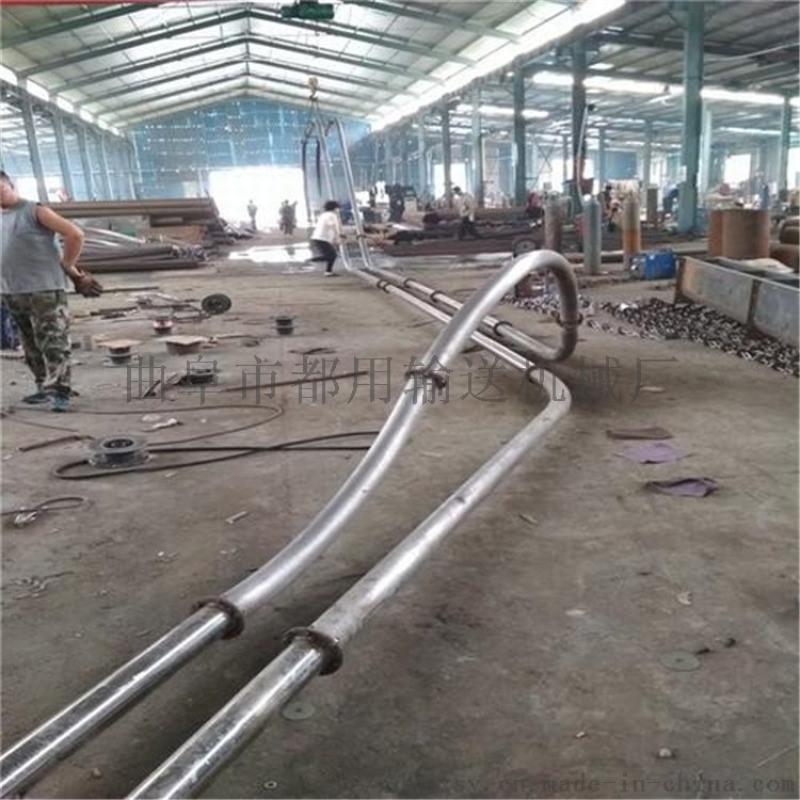 石灰粉链式提升机 不锈钢管链输送带厂家 Ljxy