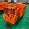 小型履带自卸车 农用履带车定做 建筑履带运输车
