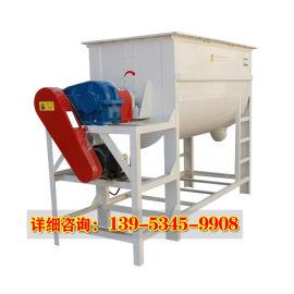 养殖厂用卧式饲料混合机 单轴双螺带式干粉混合机
