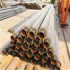 泰州 鑫龙日升 聚氨酯钢塑复合保温DN700/720供暖聚氨酯直埋管道