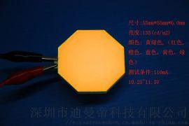 LED侧部发光底部发光高亮TFT背光源