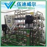 二手反渗透水处理 2吨纯净水处理系统
