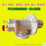 渭南市退火爐燒嘴-減少NOx排放-精燃機電