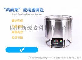 天津塘沽坝坝宴灶具生物柴油制作方法,技术转让