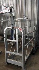 ZLP630电动吊篮高空作业吊篮厂家直销