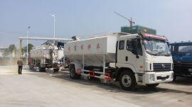 山西省20吨饲料运输车价格
