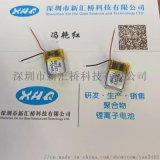 工厂直销581013-50mAh蓝牙耳机锂电池