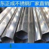 湛江光面304不鏽鋼六角管異型管廠家