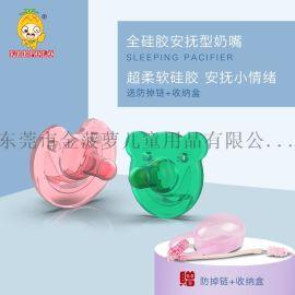 KEEPOLO全硅膠嬰兒安撫奶嘴抗菌哄睡仿母乳奶嘴