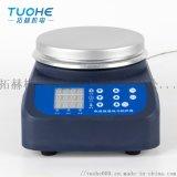 上海拓赫數顯恆溫磁力攪拌器79-1系列