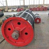 拆线绳槽卷筒组 铸铁钢板卷筒 起重机卷筒组