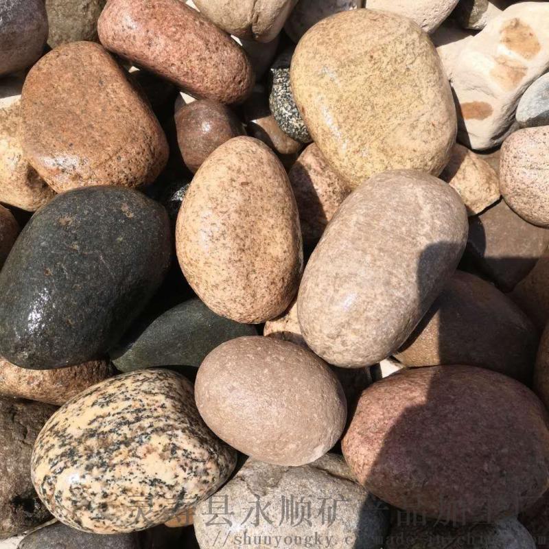 北京混色0.5-1釐米天然鵝卵石淨水污水濾料