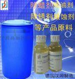 湿润剂原料异丙醇酰胺DF-21具有除蜡灰的功能