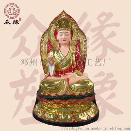南无地藏王菩萨   菩萨 彩绘地藏王佛像定制
