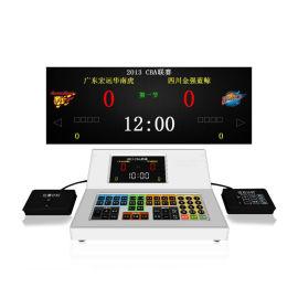 江海电子篮球计时记分系统打分控制台
