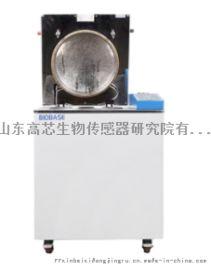 BKQ-Z100I立式壓力蒸汽滅菌器