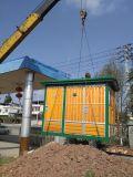 四川自貢生產歐式箱變、高壓電纜分支箱、環網櫃