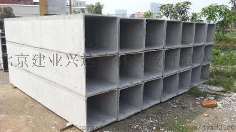 通风道产品|北京通风道厂家|房山通风管道生产厂家