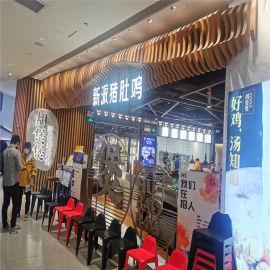 餐饮店门头木纹造型铝方通 大型扭曲铝方通板材厂家