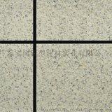广东外墙喷涂真石漆施工 外墙仿石漆施工