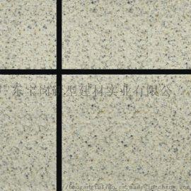 廣東外牆噴塗真石漆施工 外牆仿石漆施工
