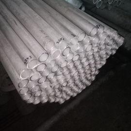 304不锈钢无缝管 304不锈钢管