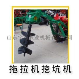 安徽园林植树大型挖坑机 四轮牵引土地挖坑机 现货