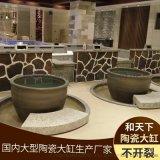 一米二泡澡缸 温泉浴场用的陶瓷大缸 新款韩式时尚